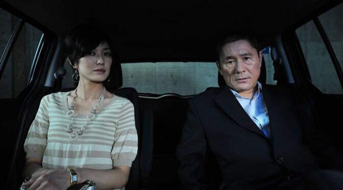 Film: Outrage – Autoreiji (2010)