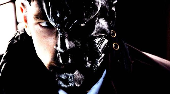 Film: Tetsuo: The Bullet Man (2009)
