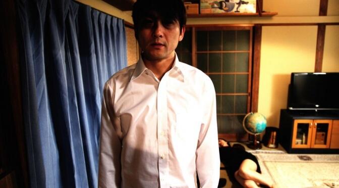 Film: Cold Fish – Tsumetai Nettaigyo (2010)