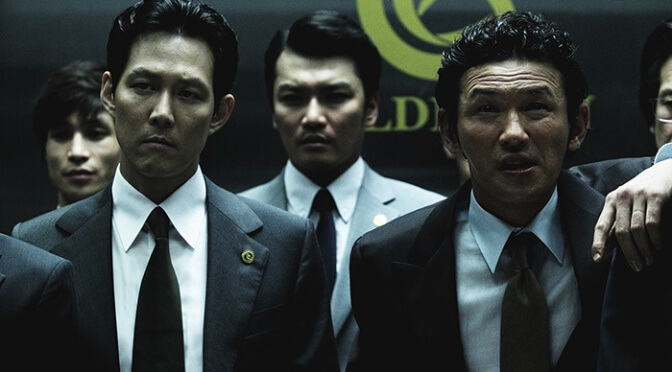 Film: New World – Sin-se-gae (2013)
