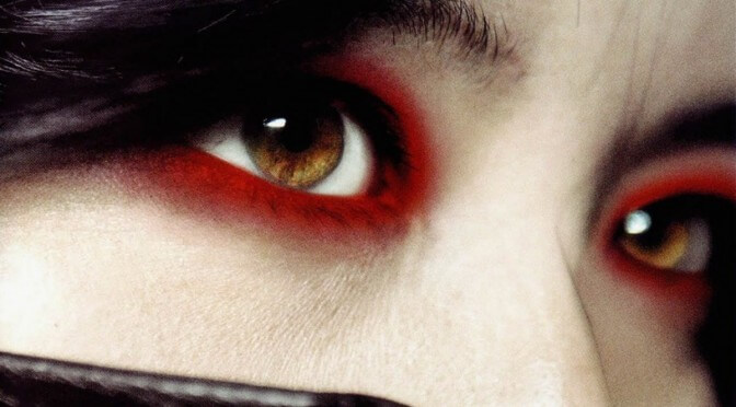 Film: Lady Vengeance – Chinjeolhan geumjassi (2005)