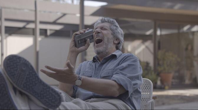 Film: Reality – Réalité (2015)