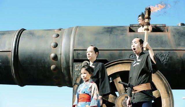 Film: Saya-Zamurai (2010)