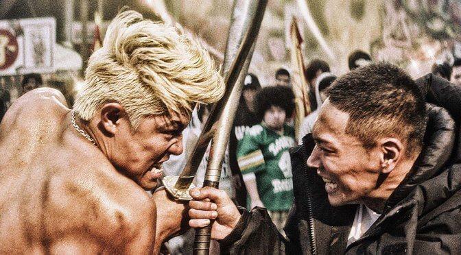 Film: Tokyo Tribe (2015)