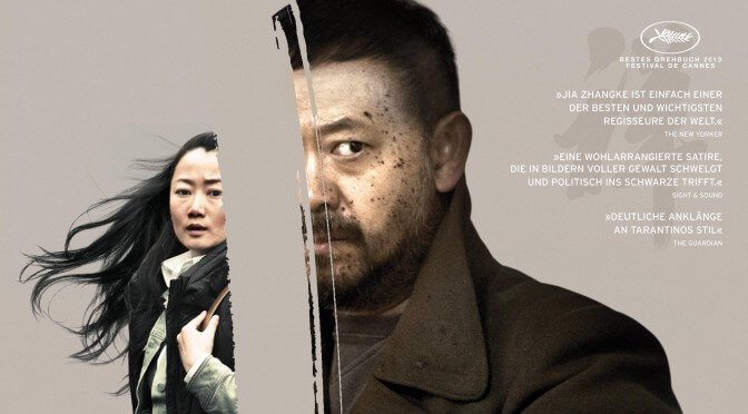 Film: A Touch Of Sin – Tian zhu ding (2013)