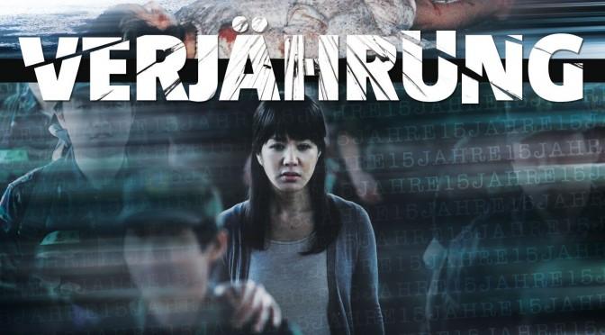 Film: Verjährung – Mong-ta-joo (2013)